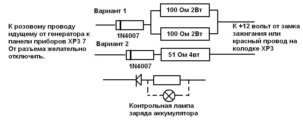 Газ 3110 приборная панель схема подключения